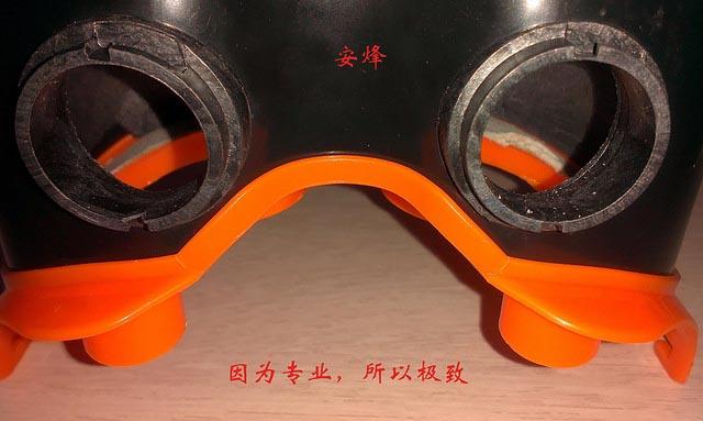 防护眼镜框超声波焊接
