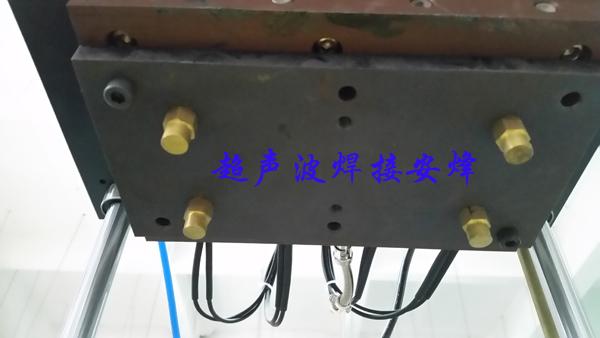 防水透气膜热熔焊接机