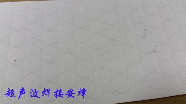 防水透气膜热熔焊接