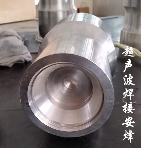 机油桶盖超声波焊接模具