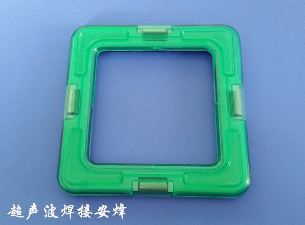 abs磁力片玩具积木外壳超声波焊接机