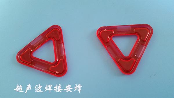 磁力片超声波焊接机