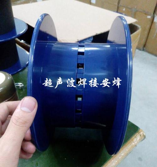 光纤电磁线交货线盘上下组件超声波焊接机