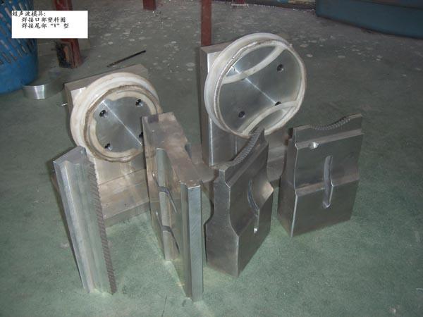 过滤袋口部焊接模具