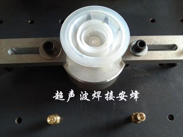 eva机油桶盖透气膜焊接