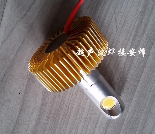led汽车前照灯组件壳超声波焊接机