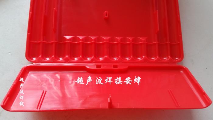 pp文具铅笔盒上下外壳超声波焊接机