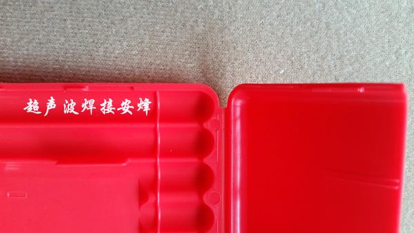 pp铅笔盒超声波焊接机