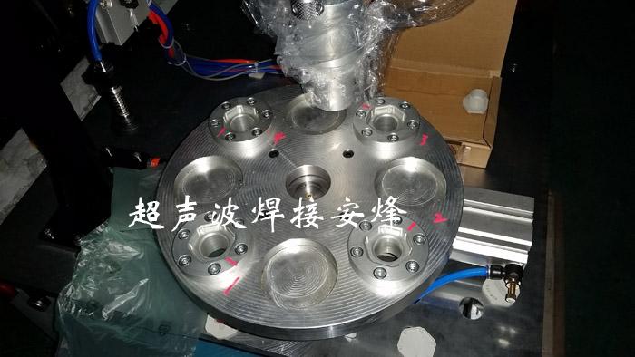 防水透气阀超声波转盘焊接
