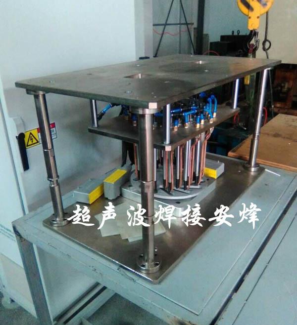 涡轮风扇热熔铆点焊接模具