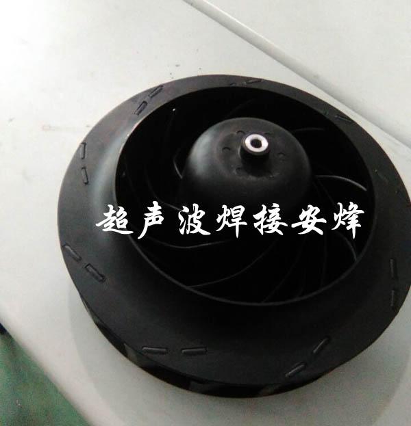 离心风扇热熔铆点焊接机