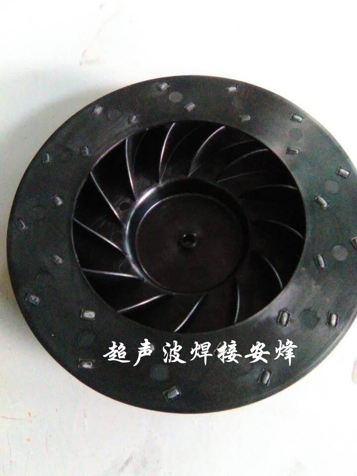 涡轮风扇铆点焊接机