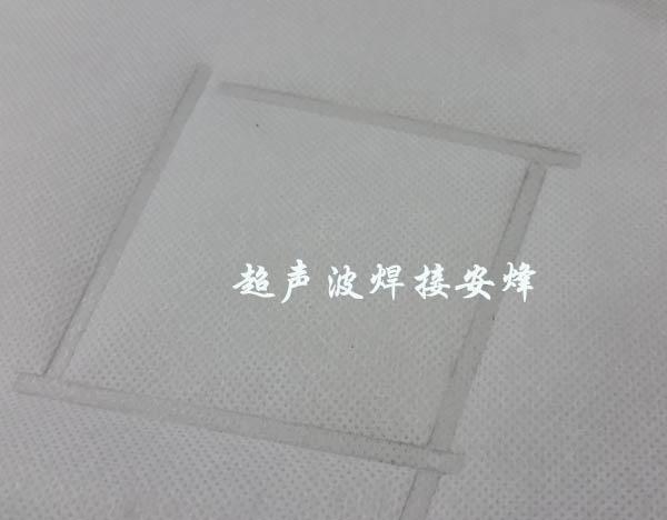 无纺布复合pe塑料膜