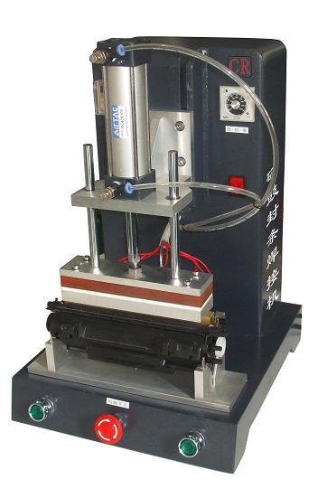 硒鼓封条热熔焊接机