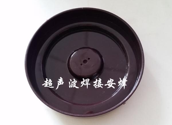 pp水壶水杯盖组件超声波焊接样品