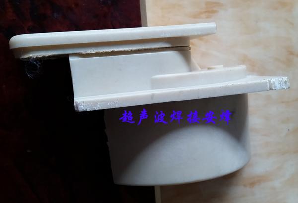 ppo材料焊接