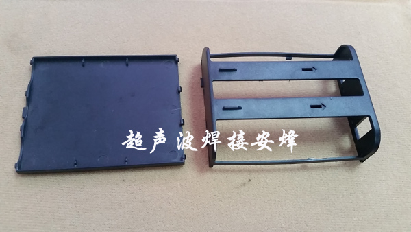 abs电池壳超声波焊接