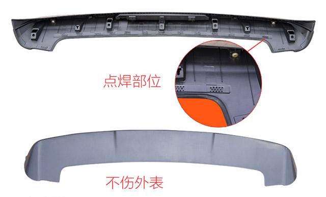 汽车尾翼扰流板超声波穿刺焊接工艺