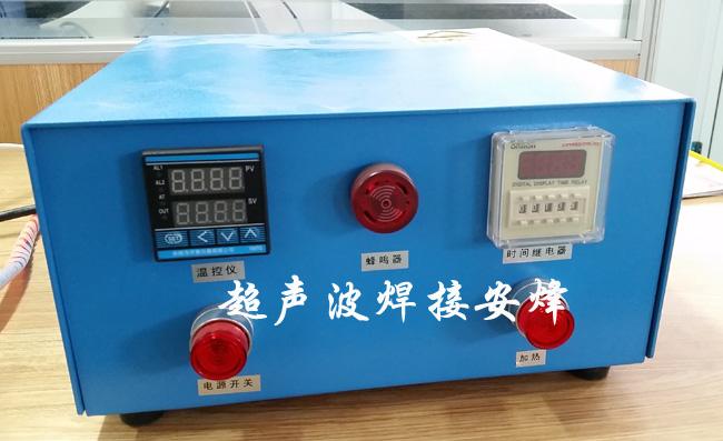 手持式热熔焊机电箱