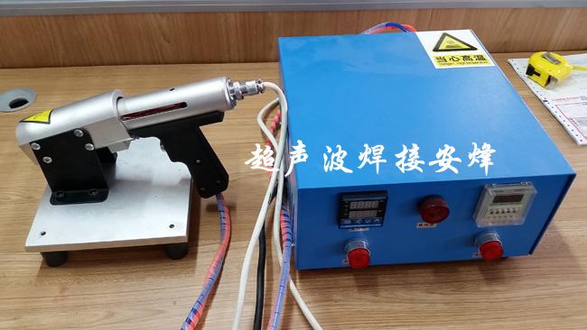 手持式热熔焊接机