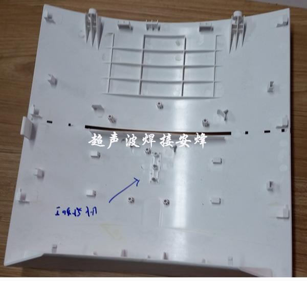 空气净化器面板热熔铆点焊接