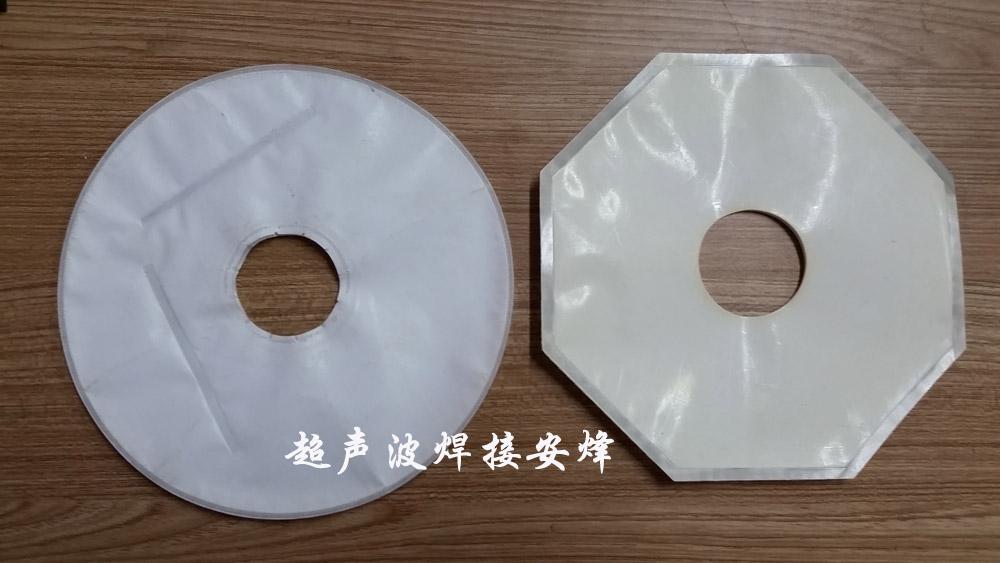 八边形dtro膜超声波焊接与膜片切割工艺