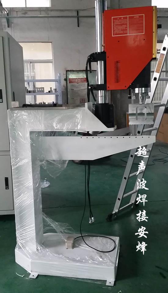 中空板周转箱超声波焊接机