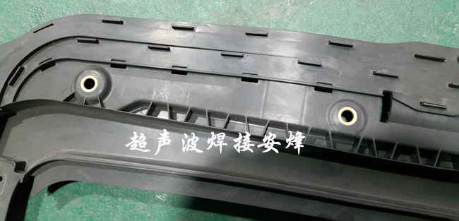 汽车天窗横条超声波焊接