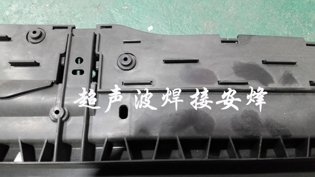 汽车天窗横条超声波铆点焊接