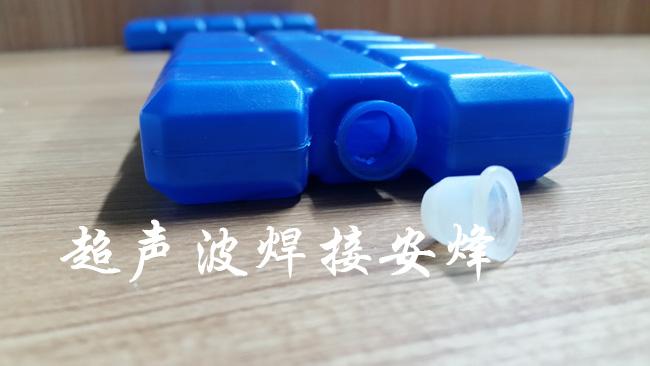 冷冻冰晶盒超声波焊接