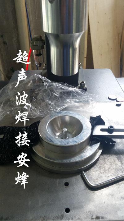 塑料车轮滚轮超声波焊接