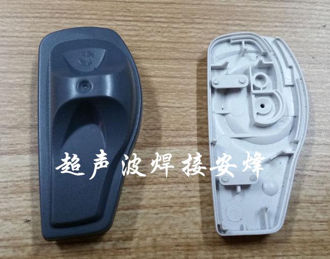 防盗塑料磁扣超声波焊接