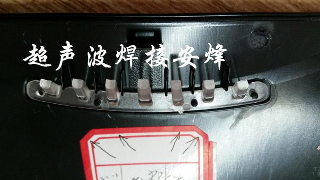 光猫热铆焊接