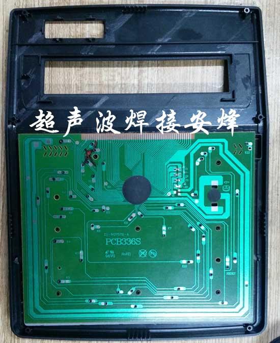 计算器外壳塑料柱焊接