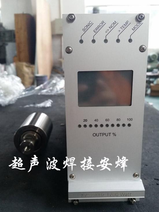 德国Sonikks进口超声波系统