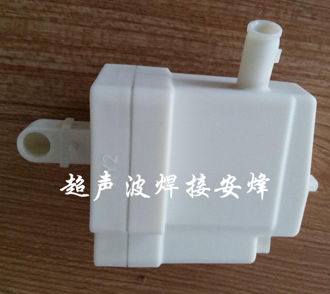pbt超声波焊接