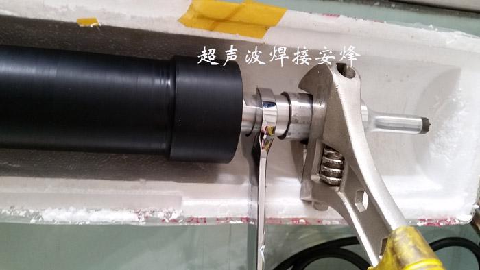超声波模具安装