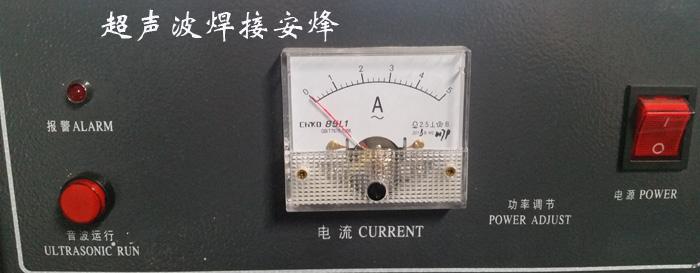 超声波电箱