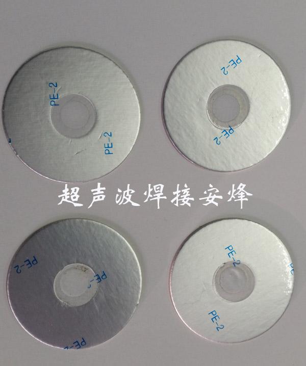 高阻隔透气垫片焊接