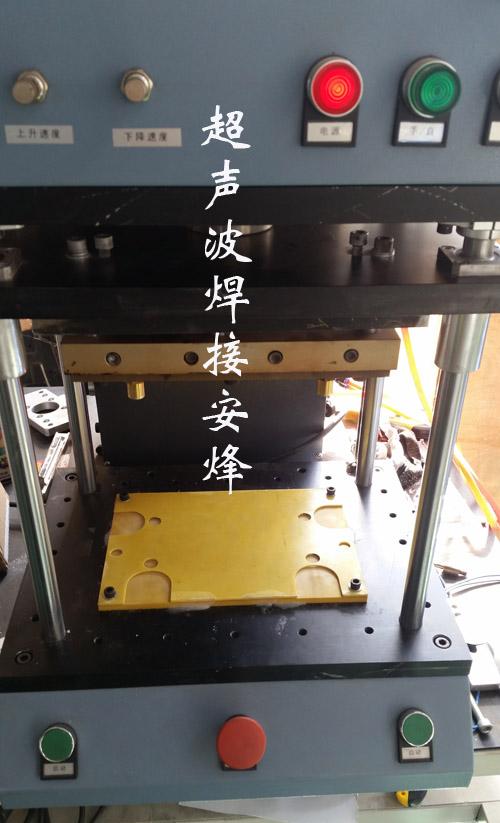高阻隔透气垫片热熔焊接