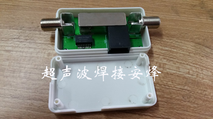 abs数据复用器超声波焊接