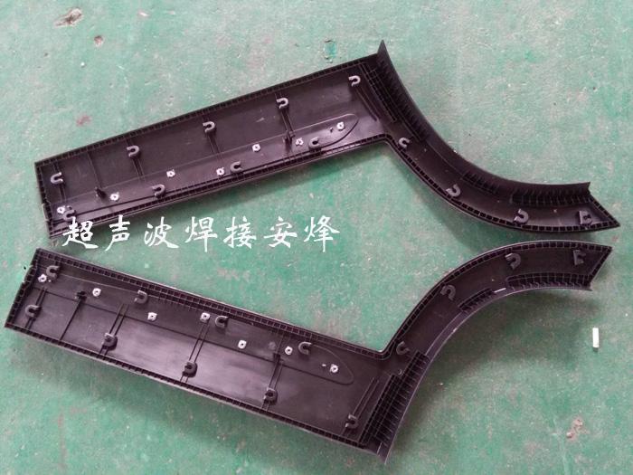 汽车左右门板护板装饰条热铆焊接