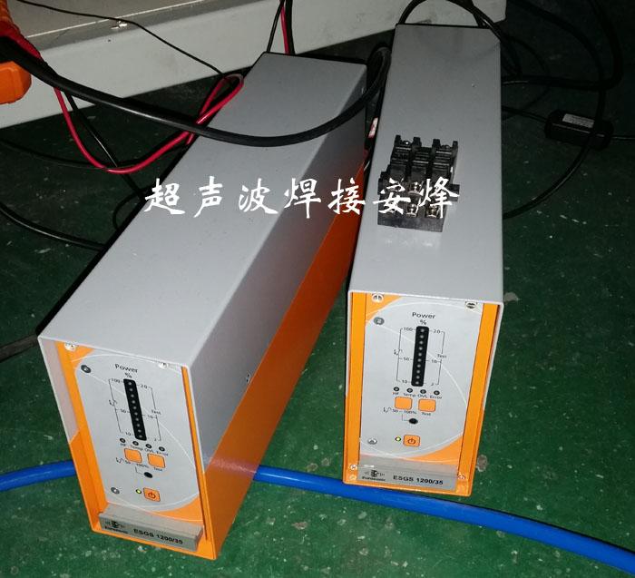 德国进口Eurosonic超声波发生器