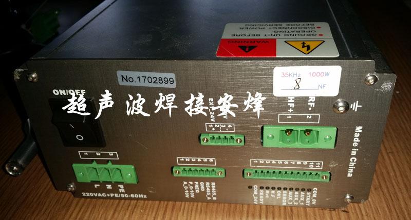 35K机器数字智能型超声波发生器
