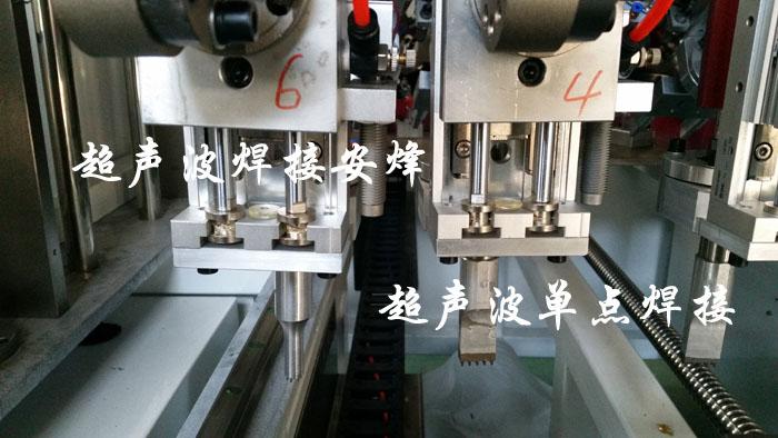 超声波单点焊接