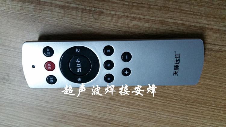 abs遥控器面板超声波焊接机
