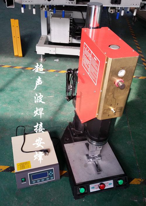 abs钓鱼浮标超声波焊接机