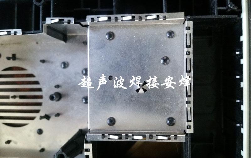 车载T-BOW塑料boss柱热熔铆点焊接机
