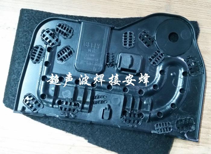 汽车行李舱装饰板加强板与无纺布棉毡用什么工艺焊接?