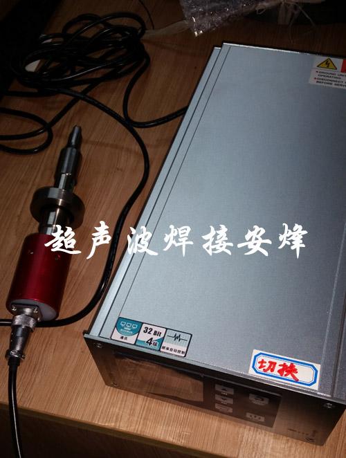 国产超声波发生器